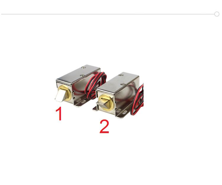 Chốt khóa điện DC 12V loại to 2