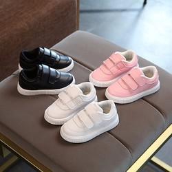 Giày trẻ em cho bé từ 1, 2, 3, 4, 5, 6 tuổi
