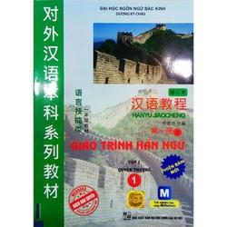 Giáo Trình Hán Ngữ Tập 1 - Quyển Thượng Phiên Bản Mới - App