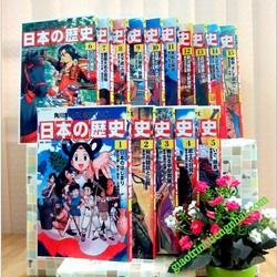 Bộ truyện tranh về lịch sử Nhật Bản bằng tiếng Nhật - trọn bộ 15 tập