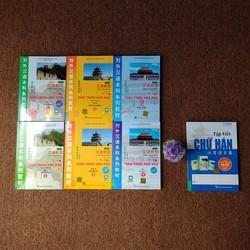 Combo bộ 6 cuốn giáo trính hán ngữ tặng sách tập viết hán ngữ