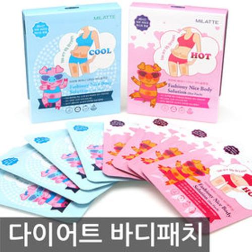 Hộp 8 miếng dán tan mỡ bụng Milatte Hàn Quốc