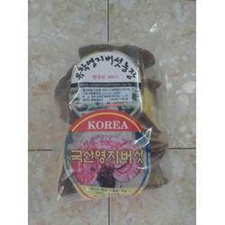 Nấm linh chi Uhak mushroom Hàn Quốc