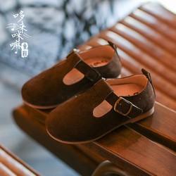Giày búp bê bé gái phong cách Hàn Quốc