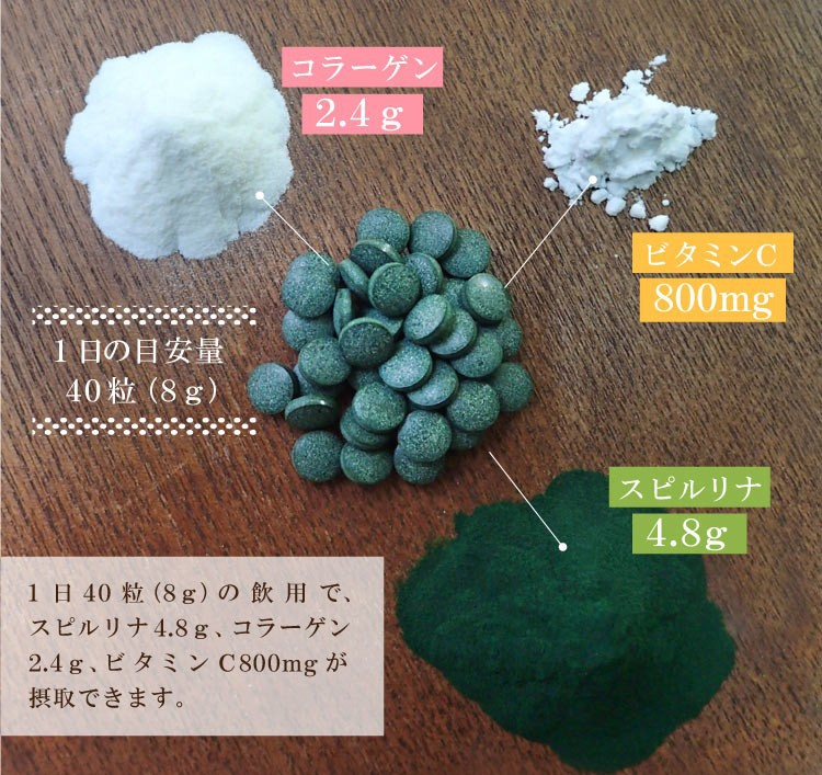 Tảo túi collagen 800 viên Nhật Bản nhatquangshop 2