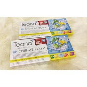 Serum tươi Collagen Teana C1 làm mờ thâm nám, tàn nhang và dưỡng trắng - 011