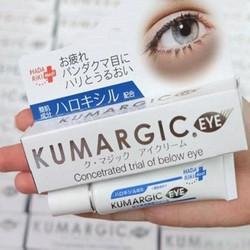 Kem trị thâm vùng mắt Kumargic Eye Cream 20g - Nhật Bản