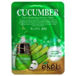 Cucumber Mask – Mặt nạ dưa leo