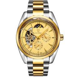 Đồng hồ cơ nam Tevise 795A chạy full kim - Mặt vàng dây sọc vàng