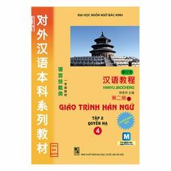 Giáo Trình Hán Ngữ 4 Tập 2 - Quyển Hạ