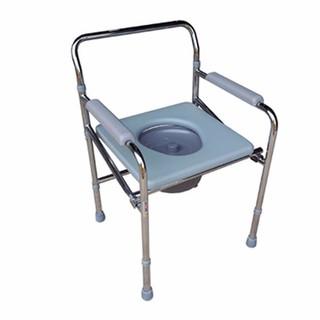 Ghế bô vệ sinh cao cấp Lucass - G265 thumbnail