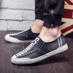 Giày thể thao nam Sneaker vải bò G02