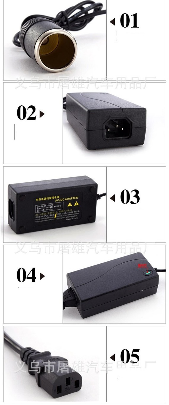 Bộ chuyển đổi nguồn điện 220V sang 12V 3
