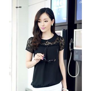 ÁO KIỂU NỮ CỔ SEN thời trang ANitagreen TOP 64QU - TOP64QU thumbnail