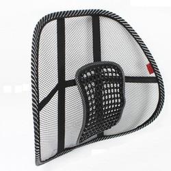 Tấm lưới tựa lưng chống nóng, bảo vệ cột sống