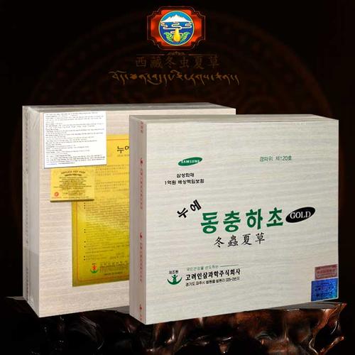 Đông trùng hạ thảo Hàn Quốc hộp gỗ 60 gói 2 tem - 5358587 , 8938687 , 15_8938687 , 1220000 , Dong-trung-ha-thao-Han-Quoc-hop-go-60-goi-2-tem-15_8938687 , sendo.vn , Đông trùng hạ thảo Hàn Quốc hộp gỗ 60 gói 2 tem