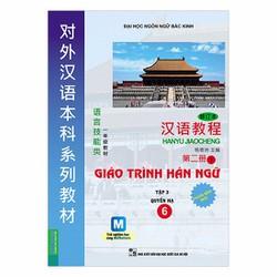 Giáo Trình Hán Ngữ 6 Tập 3 - Quyển Hạ