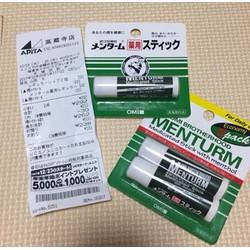 Son Menturm dưỡng vị bạc hà của hãng OMI nội địa Nhật bản