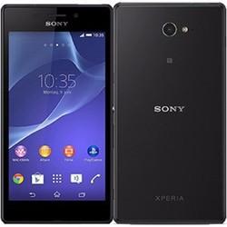 Điện thoại Sony Xperia M4 Aqua Dual