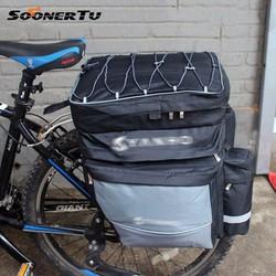 Túi baga xe đạp , xe máy chống nước chống thấm
