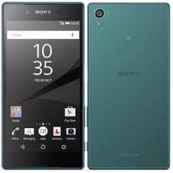 Sony Xperia Z5 FULLBOX