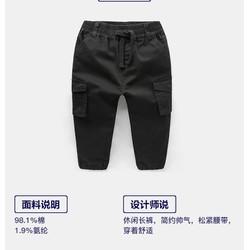 quần kaki cho bé trai