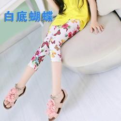 Legging Xinh yêu cho bé