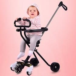 Xe đẩy cho bé từ 6 tháng đến 6 tuổi - chính hãng Constellation Legend