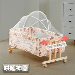 Giường , nôi kèm màn cho bé