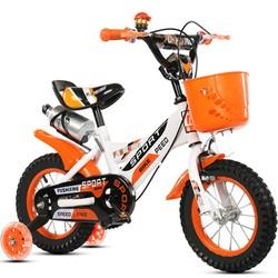 Xe đạp trẻ em fushixing