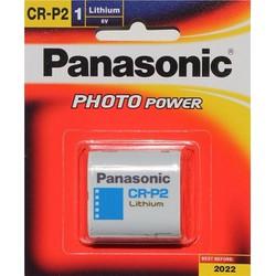Pin máy ảnh Panasonic CR-P2