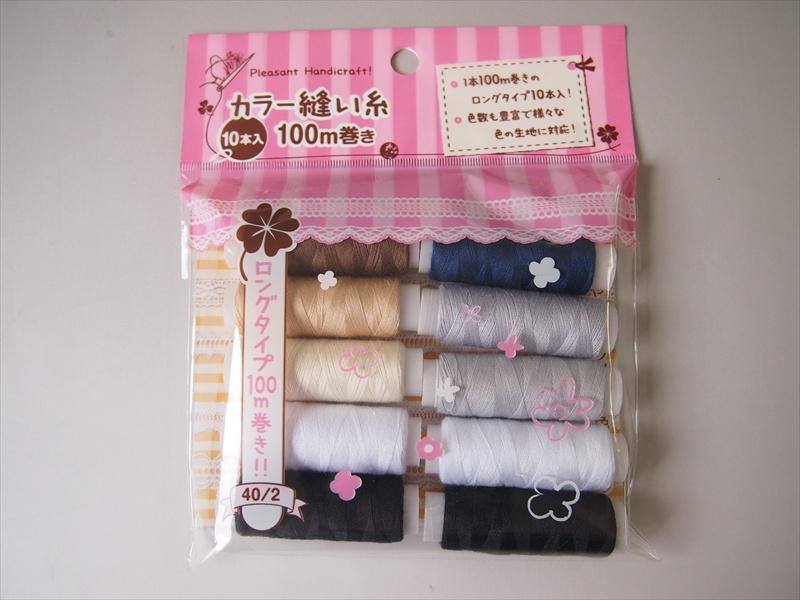Set 10 cuộn chỉ màu sắc mẫu 1 hàng nhập Nhật Bản 1