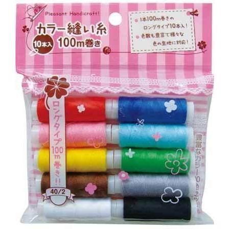 Set 10 cuộn chỉ may màu sắc mẫu 2 hàng nhập Nhật Bản 1