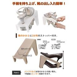 Bộ 5 kệ để giày dép màu trắng của Nhật Bản kiểu dáng hiện đại
