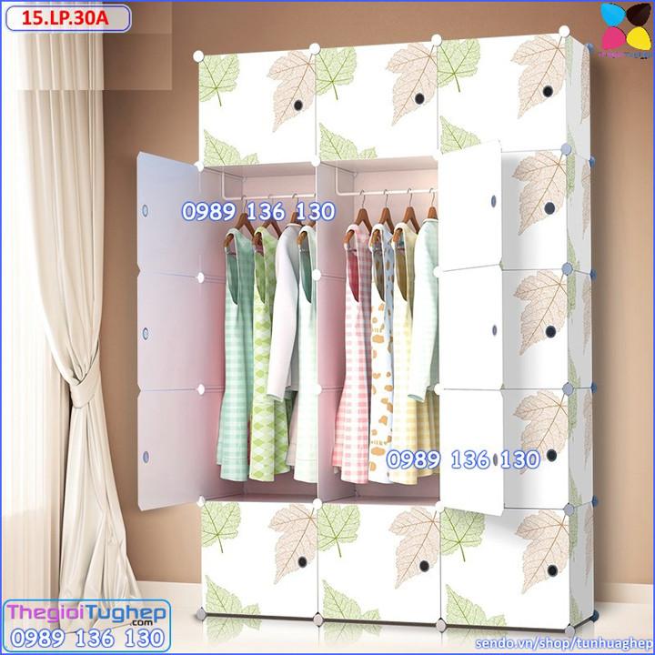 Tủ quần áo nhựa lắp ráp ghép thông minh đa năng 12 ô giá rẻ lá phong 8