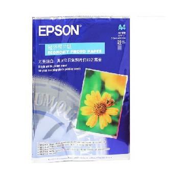 Giấy in ảnh Epson định lượng 230g - GIAY_EP230