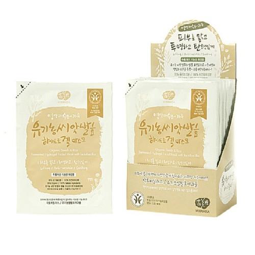 Mặt nạ săn chắc da Whamisa Organic Seeds - Rice Hydrogel Mask - 5432312 , 9086879 , 15_9086879 , 172500 , Mat-na-san-chac-da-Whamisa-Organic-Seeds-Rice-Hydrogel-Mask-15_9086879 , sendo.vn , Mặt nạ săn chắc da Whamisa Organic Seeds - Rice Hydrogel Mask