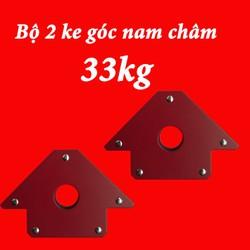 Bộ 2 nam châm ke góc vuông  33 kg chuyên dụng cho thợ hàn hồ quang