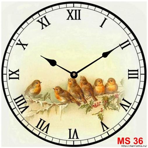 Đồng hồ treo tường phong cách cổ MS36 3