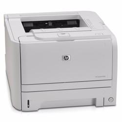 Máy in HP Laserjet P2035 -Đã qua sử dụng