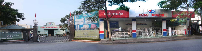 Tùng Khánh