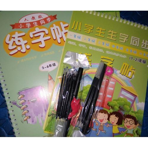 Bộ 2 vở luyện viết chữ tiếng Trung _tặng 15 ngòi và nhiều quà khác