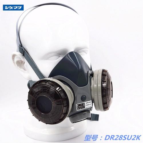 Mặt nạ phòng độc, thoát hiểm chính hãng Shigematsu - Nhật Bản - 5455128 , 9136638 , 15_9136638 , 1299000 , Mat-na-phong-doc-thoat-hiem-chinh-hang-Shigematsu-Nhat-Ban-15_9136638 , sendo.vn , Mặt nạ phòng độc, thoát hiểm chính hãng Shigematsu - Nhật Bản