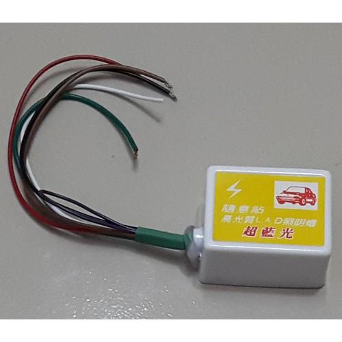 Cục tăng sáng đèn xe máy, cục chuyển điện máy sang điện bình - 5464952 , 9160155 , 15_9160155 , 140000 , Cuc-tang-sang-den-xe-may-cuc-chuyen-dien-may-sang-dien-binh-15_9160155 , sendo.vn , Cục tăng sáng đèn xe máy, cục chuyển điện máy sang điện bình