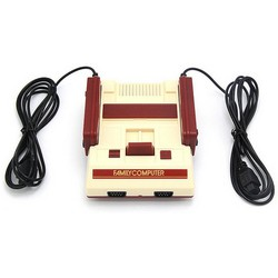 Máy Chơi Game 4 Nút + Băng 500 trò- Điện tử băng 4 nút thời xưa