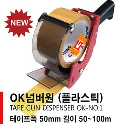 Dụng cụ cắt dán băng dính băng keo không cần giữ lõi Kwang Myung HQ-ĐỎ