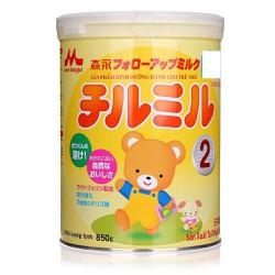Sữa Morinaga số 2  850g  không đai
