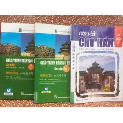 Tặng tập viết chữ Hán khi mua combo giáo trình Hán Ngữ Boya sơ cấp 1+2