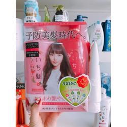 Bộ Dầu Gội  Dầu Xả Ichikami Shampoo Conditioner Set