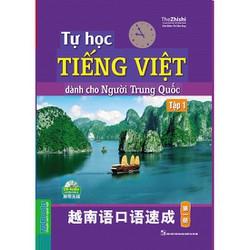 Tự Học Tiếng Việt Dành Cho Người Trung Quốc tập 1 kèm cd